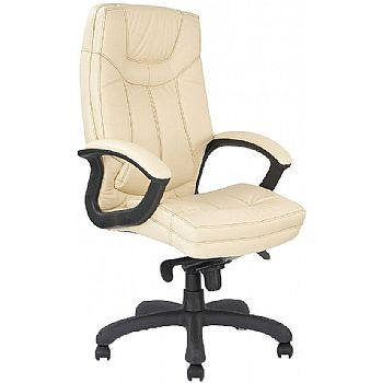 Cream Texas Leather Manager Chair