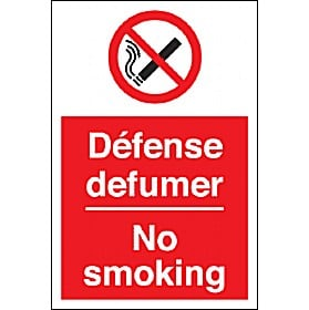 Defense Defumer/No Smoking Sign