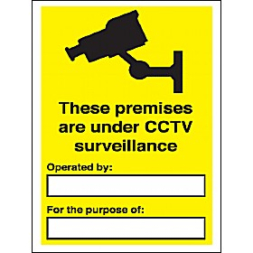 These Premises Are Under Surveillence,Operated By: /For The Purpose Of: