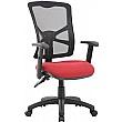 Comfort Ergo 2-Lever Mesh Operator Chairs