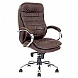 Prague Leather Faced Manager Chair
